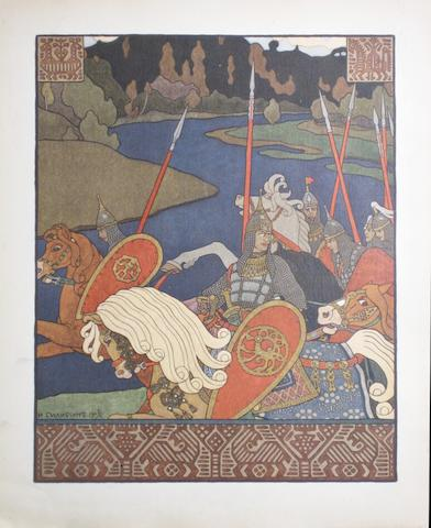 BILIBIN, IVAN YAKOVLOVICH, illustrator. Volga. St. Petersburg: Expeditsii Zagotovlenya Gosudarstvennykh Bumag, 1904.
