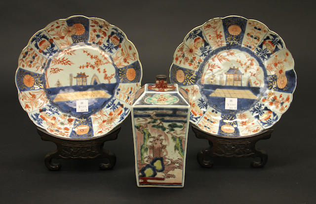 Three Imari style porcelains 18th/19th century