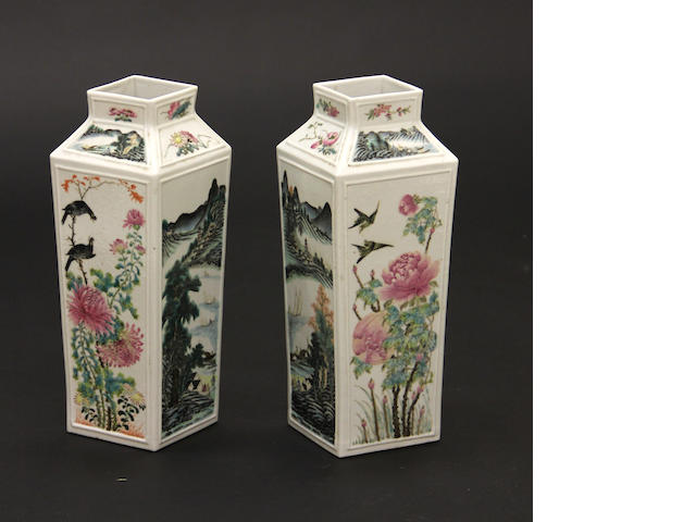 A pair of Chinese famille rose enameled porcelain vases