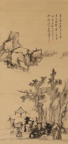 Anonymous (19th century)  Ink Landscape