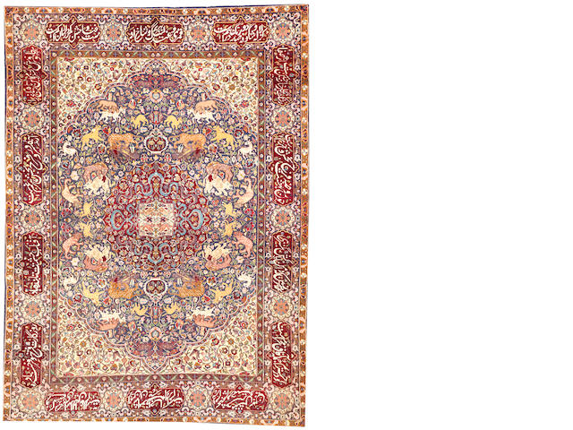 An Indian rug India size approximately 5ft. 2in. x 7ft.