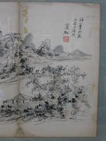 Huang Binhong (1865-1955) Jiangnan Landscape in the Style of Dong Qichang