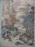 Chen Shaomei (1907-1954) Landscape