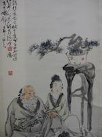 Zheng Naiquang (1911-2005) Figures