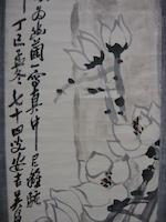 Wu Changshuo (1844-1927) Lotus
