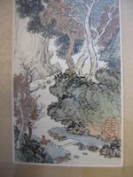 Pu Ru (1896-1963) Landscape and Calligraphy