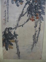 Wu Changshuo (1844-1927)  Loquats and Banana Leaves