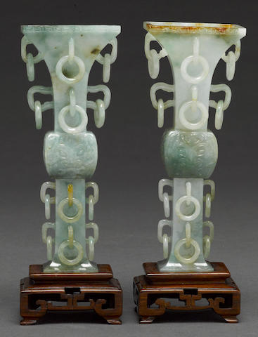 A pair of carved jadeite vases