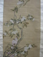 Attributed to Zou Yigui (1686-1772) Peach Blossoms
