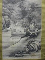 After Zou Yigui (19th century) Landscape