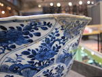 A blue and white porcelain bowl  Transitional period