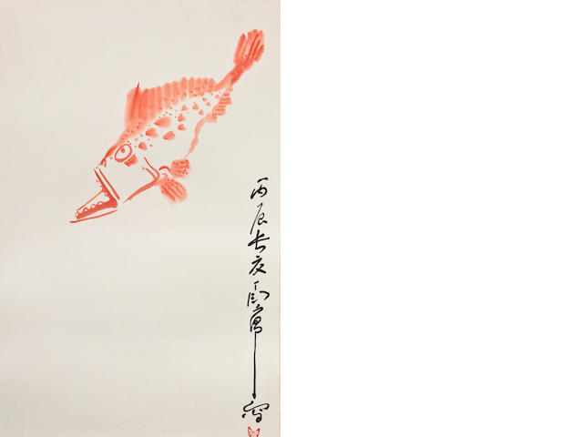 Ding Yanyong (1902-1978) Red Fish