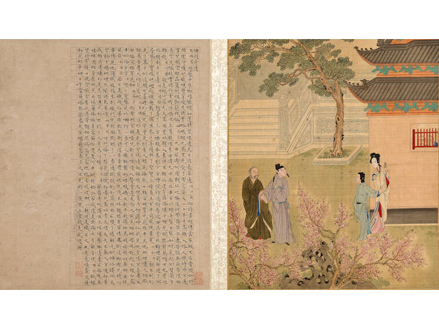 Anonymous, Xi Xiang Ji(Romance of the Western Chamber)  18th century