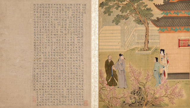 Anonymous, Xi Xiang Ji(Romance of the Western Chamber)  18th century