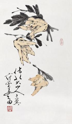 Fan Zeng 范曾 (1938 -)