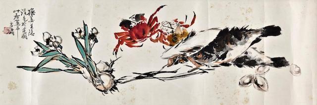 Wang Xuetao 王雪濤(1903 - 1982) Fish and Orchid