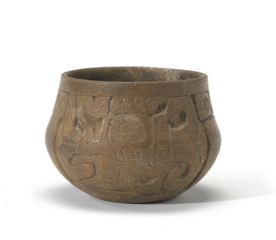 A Mayan carved jar