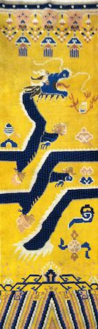 A Ningxia rug China