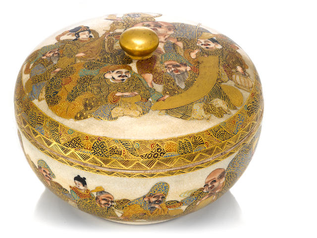 A Satuma bowl and cover