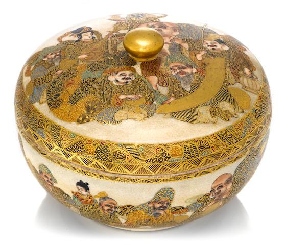 A Satuma bowl and cover