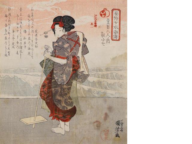 Utagawa Kuniyoshi (1798-1861)<BR />One surimono