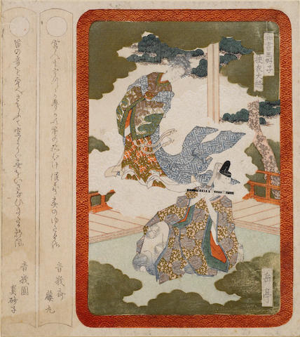 Yashima Gakutei (act. 1815-52)<BR />Two surimono