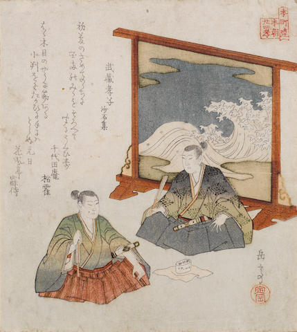 Yashima Gakutei (act. 1815-52) Two surimono