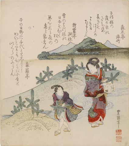 Utagawa Toyokuni (1769-1825) One surimono