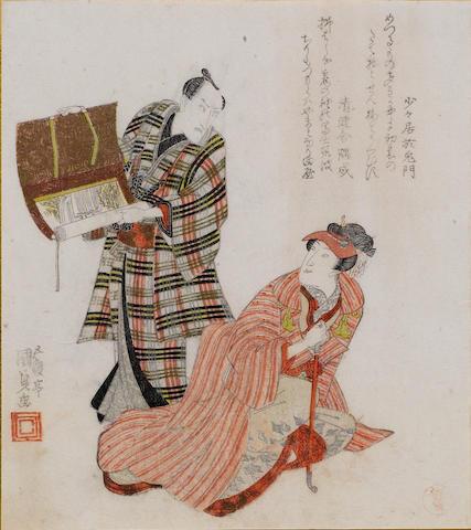 Utagawa Kunisada (1786-1864)<BR />Three surimono