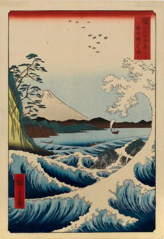 Utagawa Hiroshige (1797-1858)<BR />One woodblock print