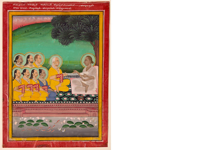 Hindu Ascetic with Disciples, Kotah, 19th century