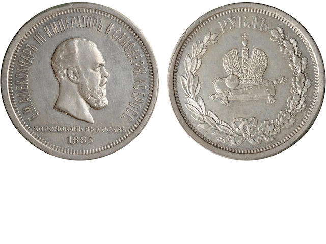 Russia, Alexander III, Commemorative Rouble, 1883 Y#43, 20.72g