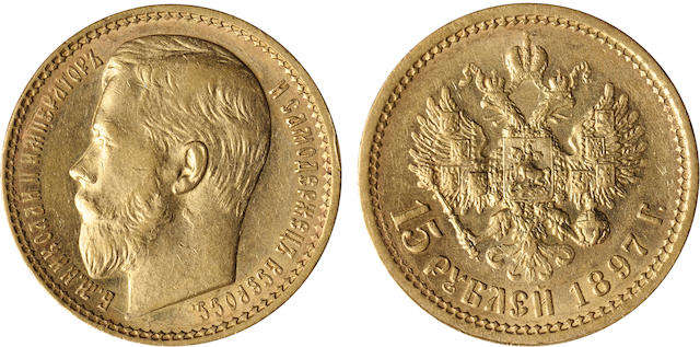 Russia, Nicholas II, 15 Roubles, 1897