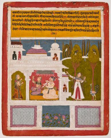 Illustration to a ragamala series: Ramkali ragini, Opaque watercolor on paper, Malwa, Central India, Circa 1680