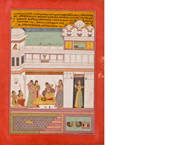 Illustration to a ragamala series: Megha ragini, Opaque watercolor on paper, Jaipur, Early 18th century