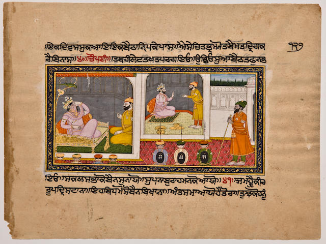 Illustration to a unknown series: A ruler receives bad news, Opaque watercolor, ink and gold on paper, Rajasthan, Mid 18th century