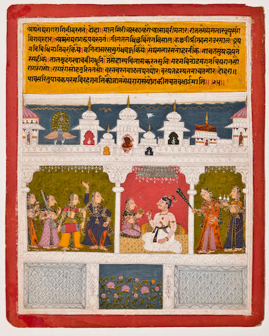 Illustration to a ragamala series: Raga Malkounsa Opaque watercolor on paper, Datia, Central India, Circa 1725