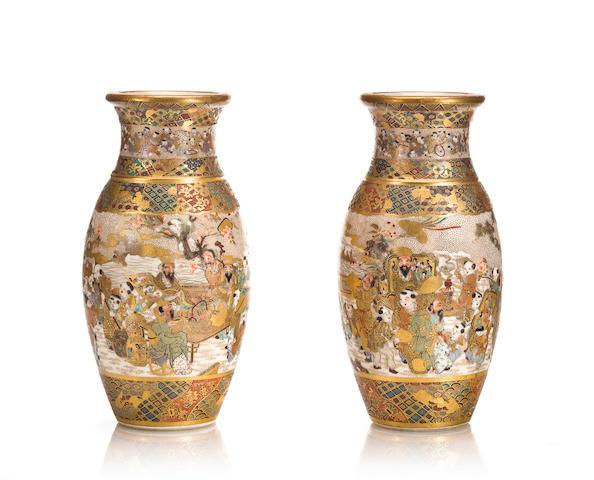Pair of Satsuma vases, children