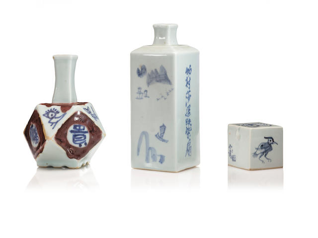 Kim Ki-Chang (1913-2001), three underglazeporcelain containers, faceted bottle, water dropper, bottle