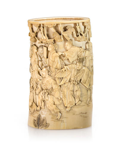 A small ivory brush pot carved with figure dancing, late 19th century