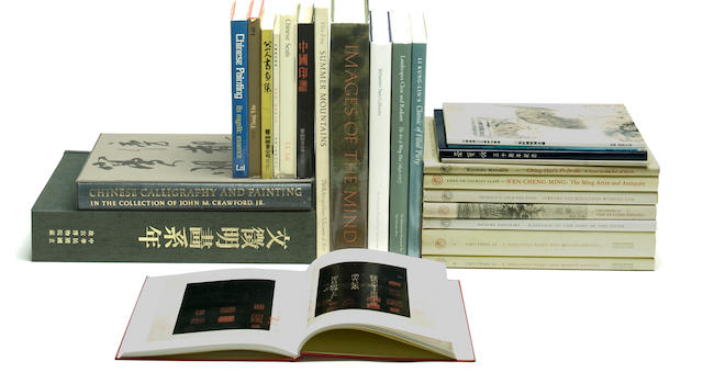 A selection of books and catalogues on classical Chinese painting