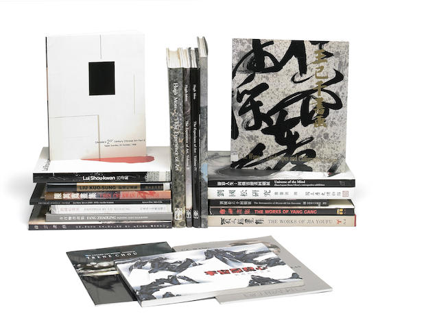 A selection of books and catalogues on modern Chinese painting