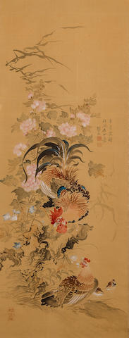 After Tsubaki Chinzan (1801-54 )  Fowl in a Landscape