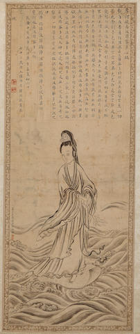 Wu Huiru (18th century) and Chen Bangyan Guanyin with Sutra Calligraphy