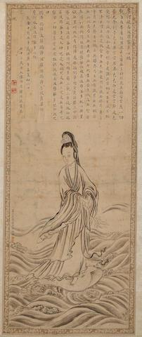 Wu Huiru (18th century) and Chen Bangyan Guanyin with Sutra Calligraphy