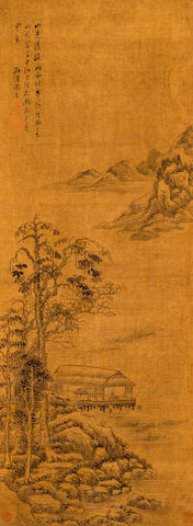 Attributed to Mao Xiang