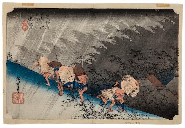 Utagawa Hiroshige (1797-1858)<BR />One wooblock print