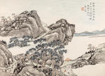 Tao Tao (1825-1900)  Album of Landscapes After Tang and Song Masters