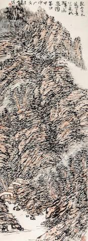 Wang Yong (born 1948) Landscape, 2004