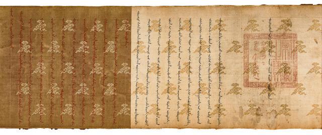 An Imperial Edict Yongzheng Period, 1735